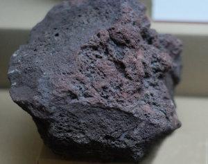 Rocas magmáticas